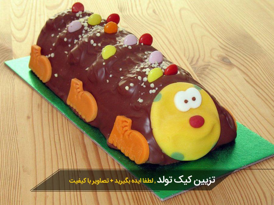 ۵۵ عکس برای ایده گرفتن در تزیین کیک تولد