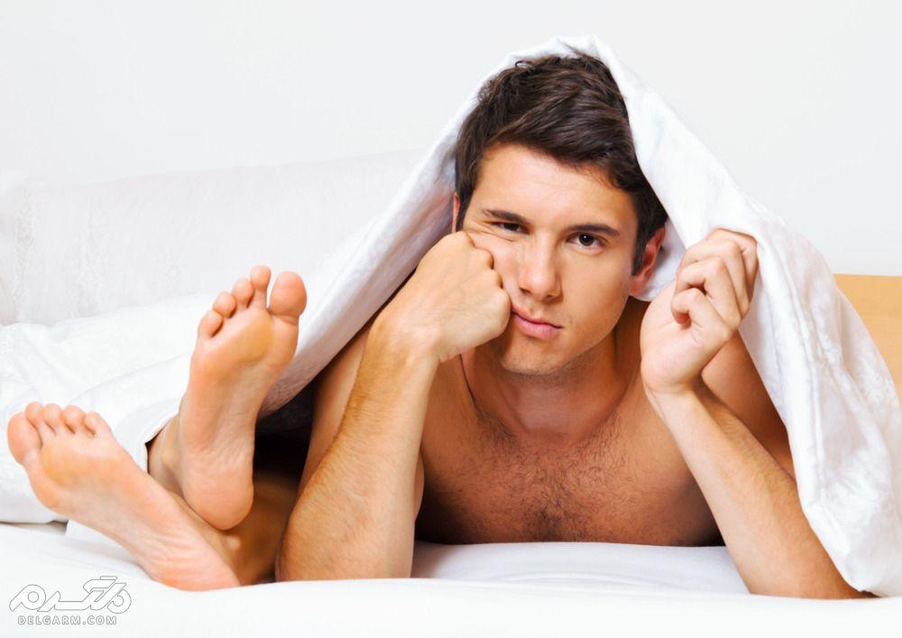 آشنایی با انواع اختلالات جنسی در مردان