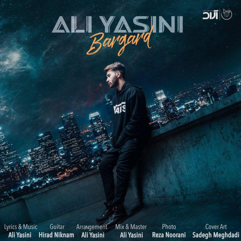 متن آهنگ برگرد از علی یاسینی (Ali Yasini Bargard)