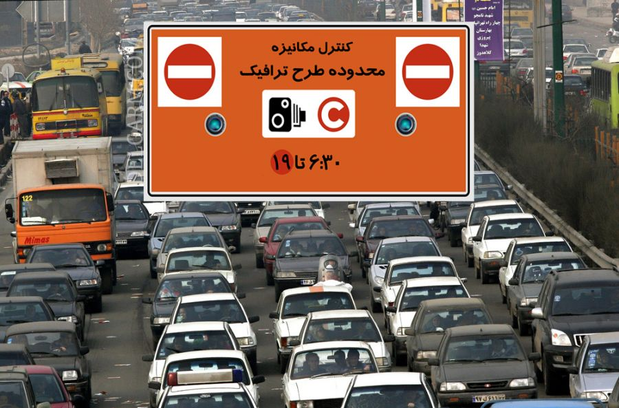 نقشه طرح ترافیک زوج و فرد تهران در سال ۹۸