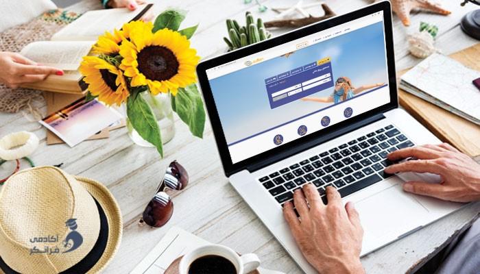 چک لیست طراحی سایت آژانس هواپیمایی