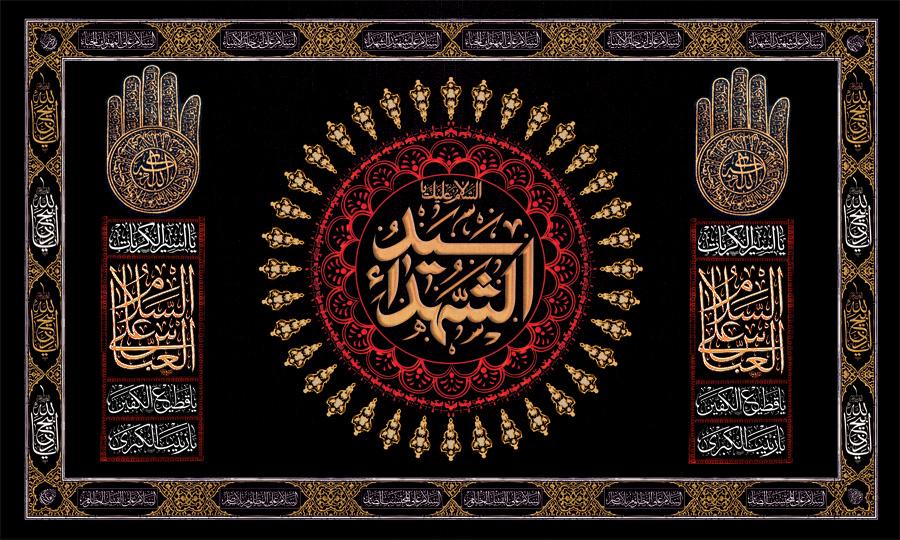 بزن بر سینه نوا بر سر از گروه سرود بچه های آباده و مجید رمضان زاده با کیفیت بالا