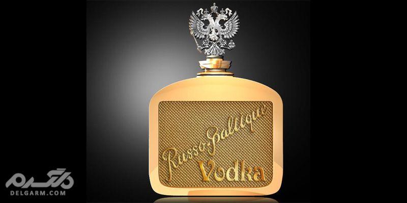 ودکا روسو بالتیک(Russo-Baltique Vodka)