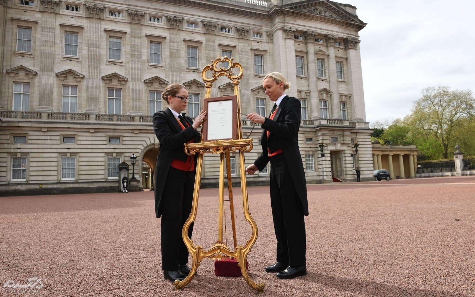 تولد فرزند سوم پرنس ویلیام و همسرش کیت میدلتون (نوه سوم ملکه انگلستان)