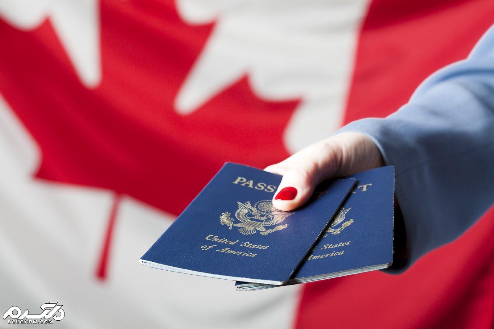 شرایط مهاجرت به کانادا 2018