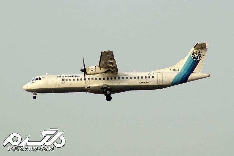 هواپیمای تهران یاسوج در سمیرم سقوط کرد/ هواپیما از نوع ATR بود ...