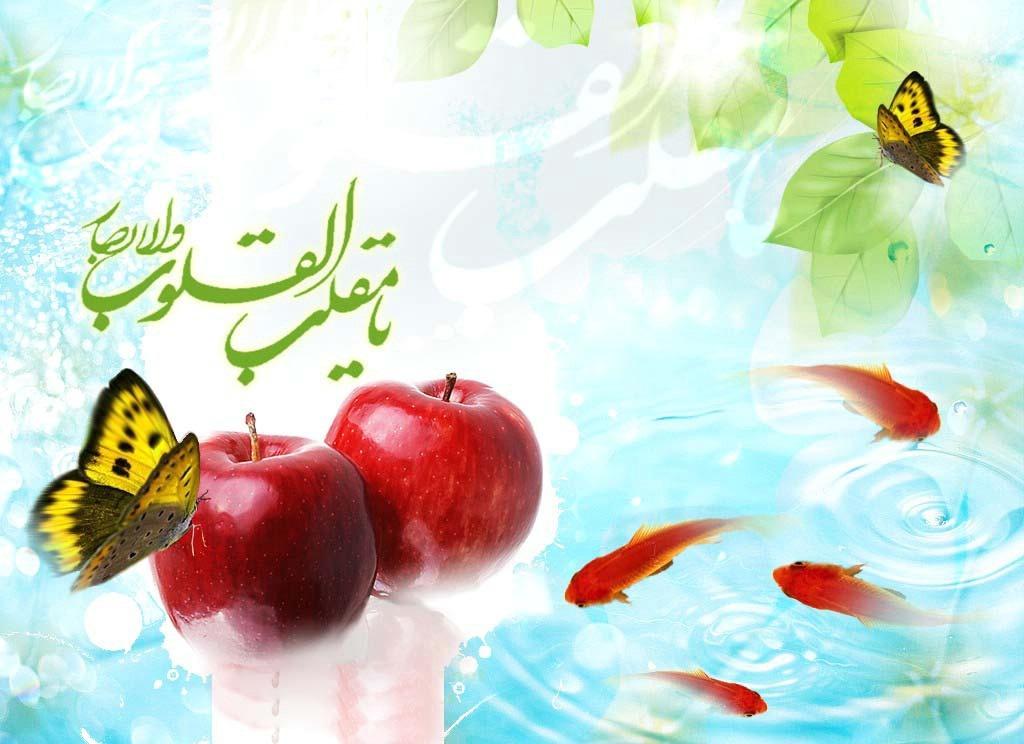 اس ام اس تبریک عید نوروز 1398 + عکس