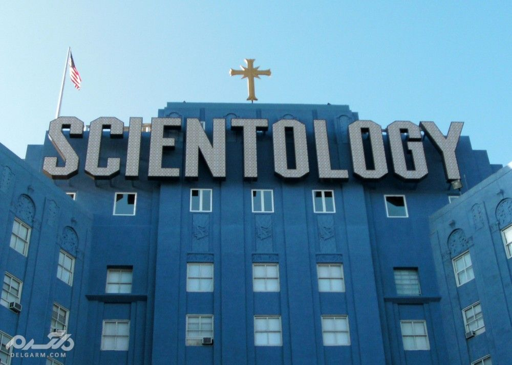 «Scientology »
