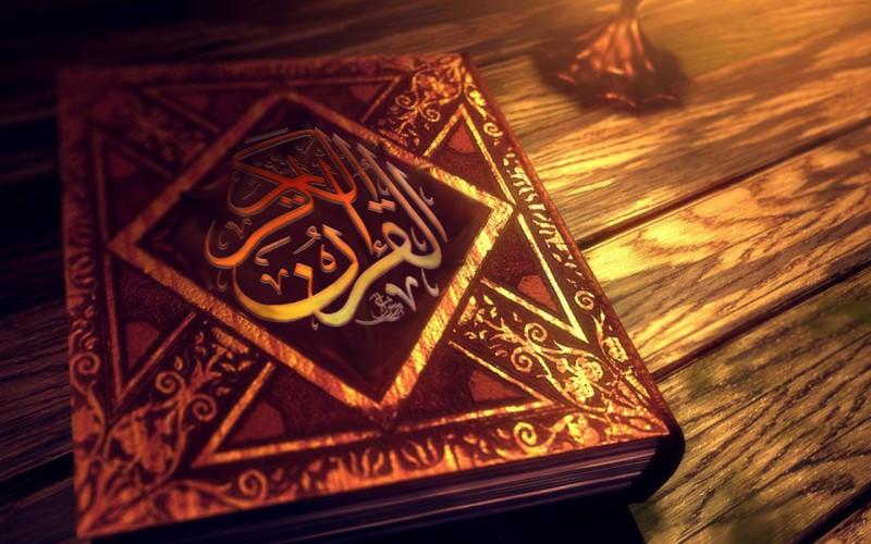 خواندن قرآن بر جنين چه آثار و فوايدی دارد؟