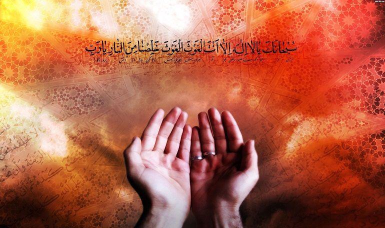 فضائل خواندن دعای مشلول