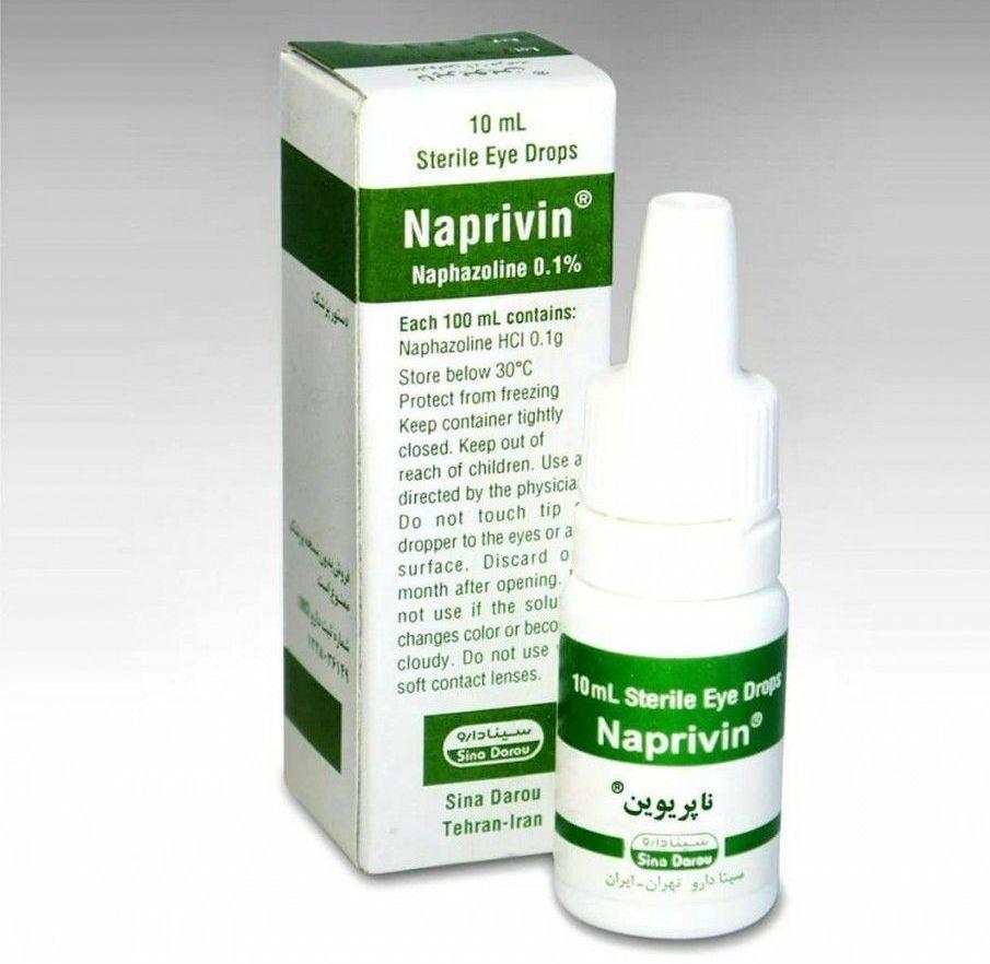 نفازولین - موارد مصرف، نحوه مصرف و عوارض جانبی نفازولین