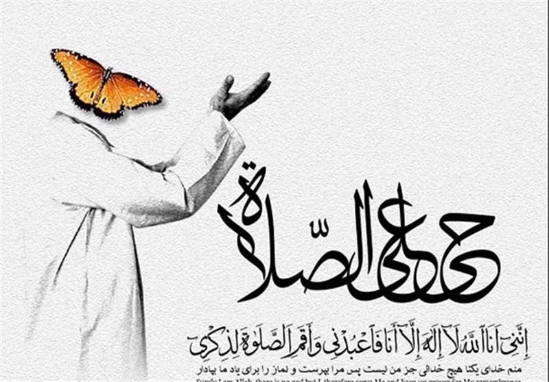 فواید نماز اول وقت و تاثیر آن بر خوشبختی