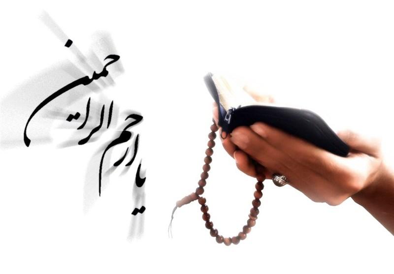 توبه ی نصوح در قرآن کریم و روایات معصومین علیهم السلام