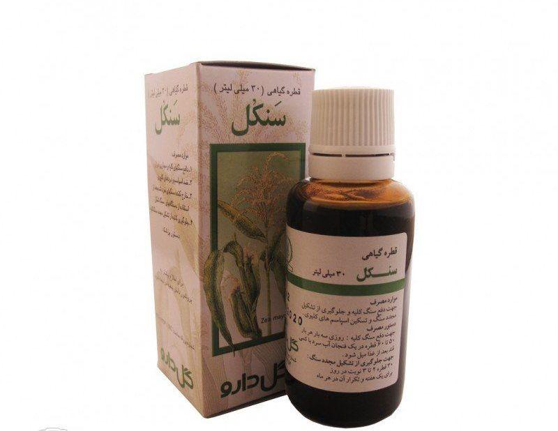 دستور استفاده از داروی سنکل sankol /طریقه مصرف داروی سنکل