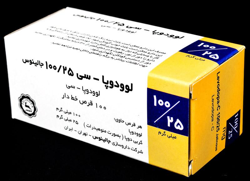 موارد و عوارض مصرف لودوپا (ایزیکام)
