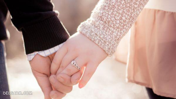 فواید گرفتن دست همسر