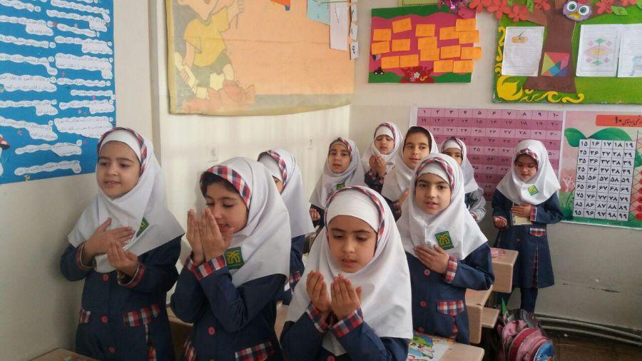 متن دعای صبحگاهی ویژه مراسم صبحگاه مدارس