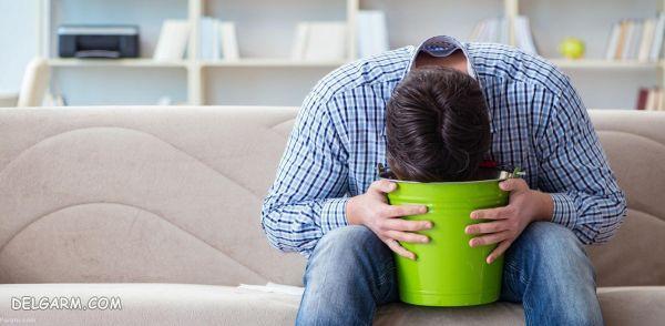 ۱۶ روش درمان حالت تهوع و علت ایجاد آن