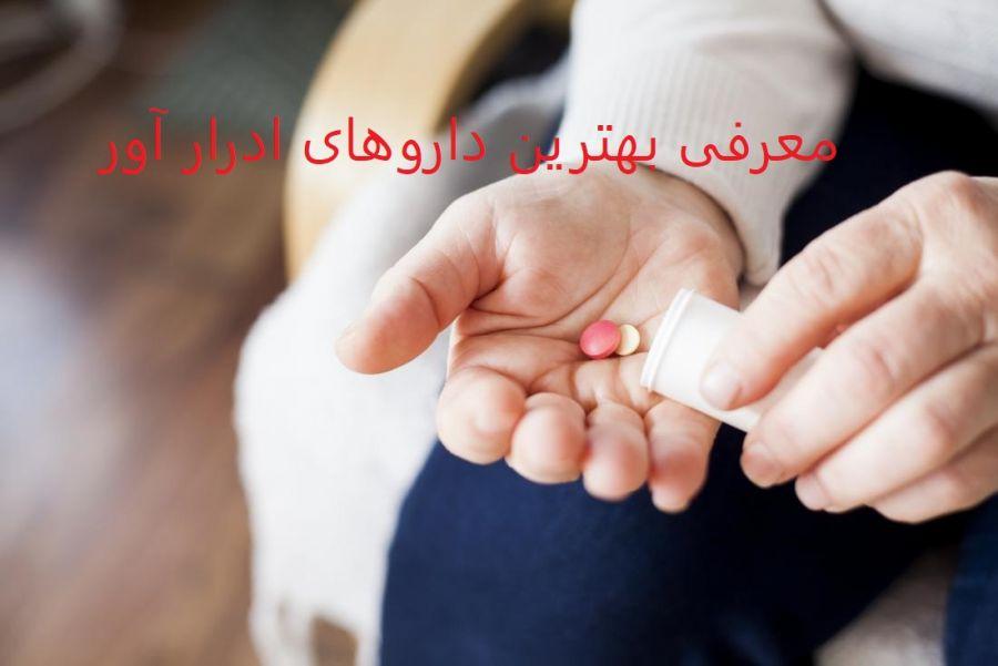 داروهای ادرارآور یا دیورتیکها چیست؟