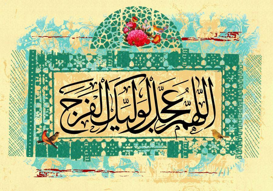 آيا آياتی در قرآن هست كه اشاره مستقيم به امام زمان(عج) دارد؟