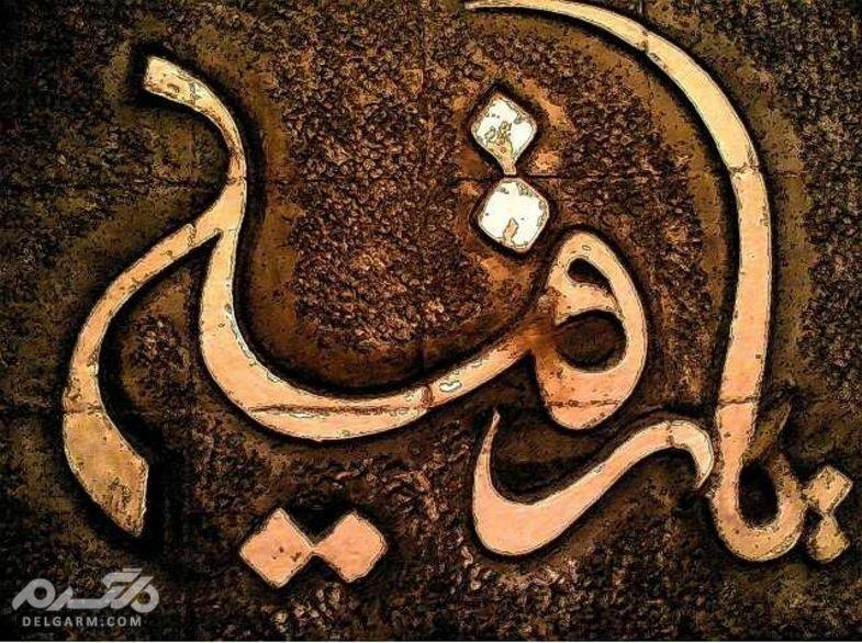 روز سوم محرم روز حضرت رقیه (ع)