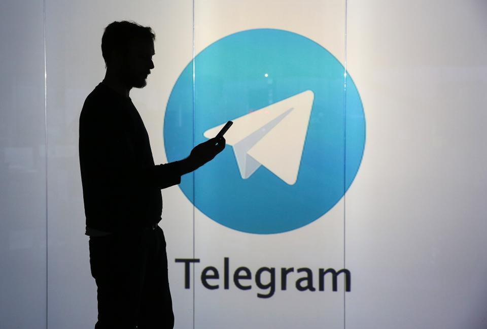 بیوهای خاص برای تلگرام  برای افراد خاص