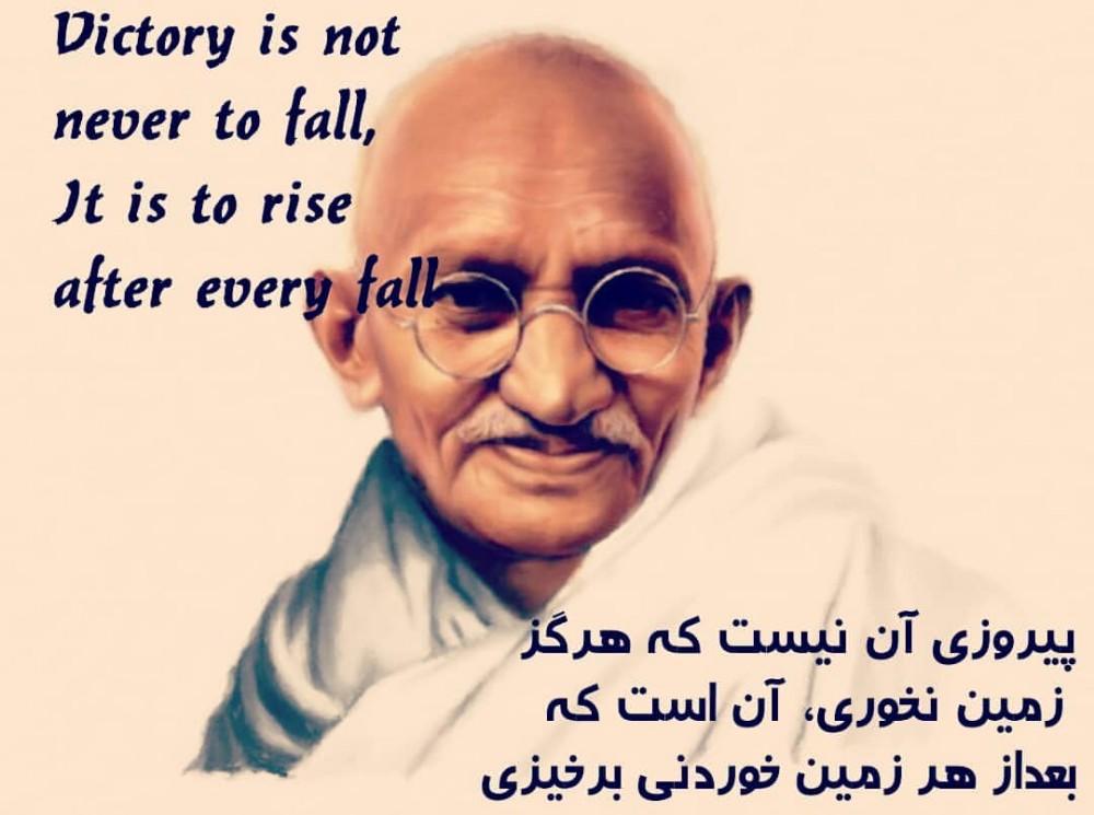 جملات زیبا و فراموش نشدنی از مهاتما گاندی