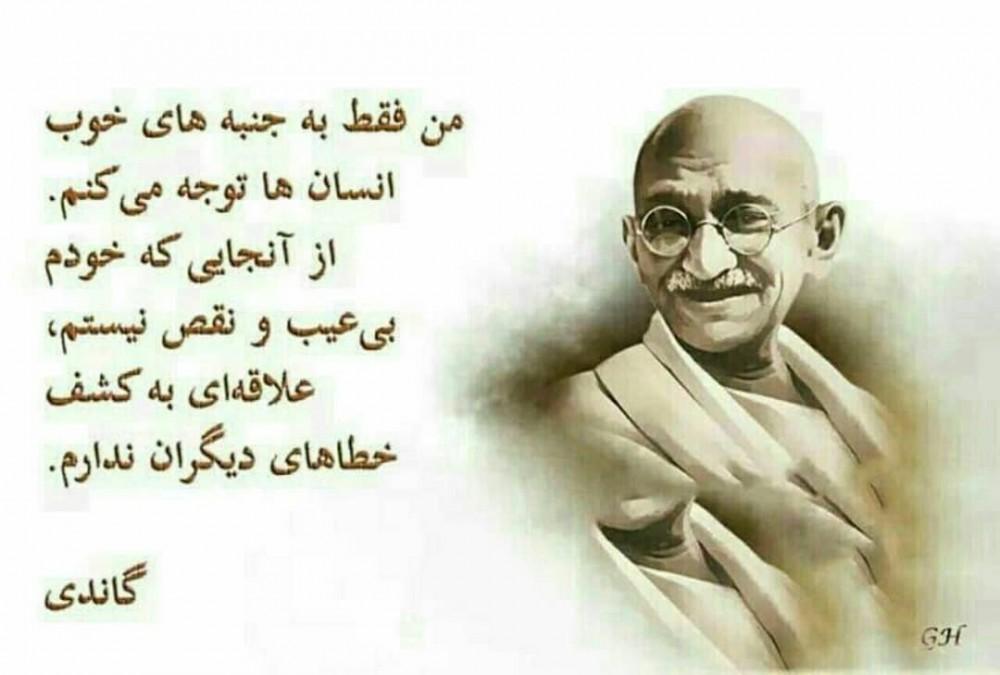 جملات قصار و بیاد ماندنی از ماهاتما گاندی