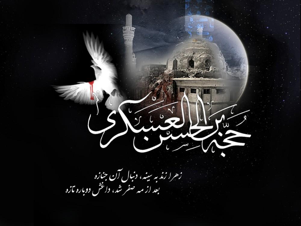 عکس های جدید و باکیفیت شهادت امام حسن عسکری (ع) برای پروفایل