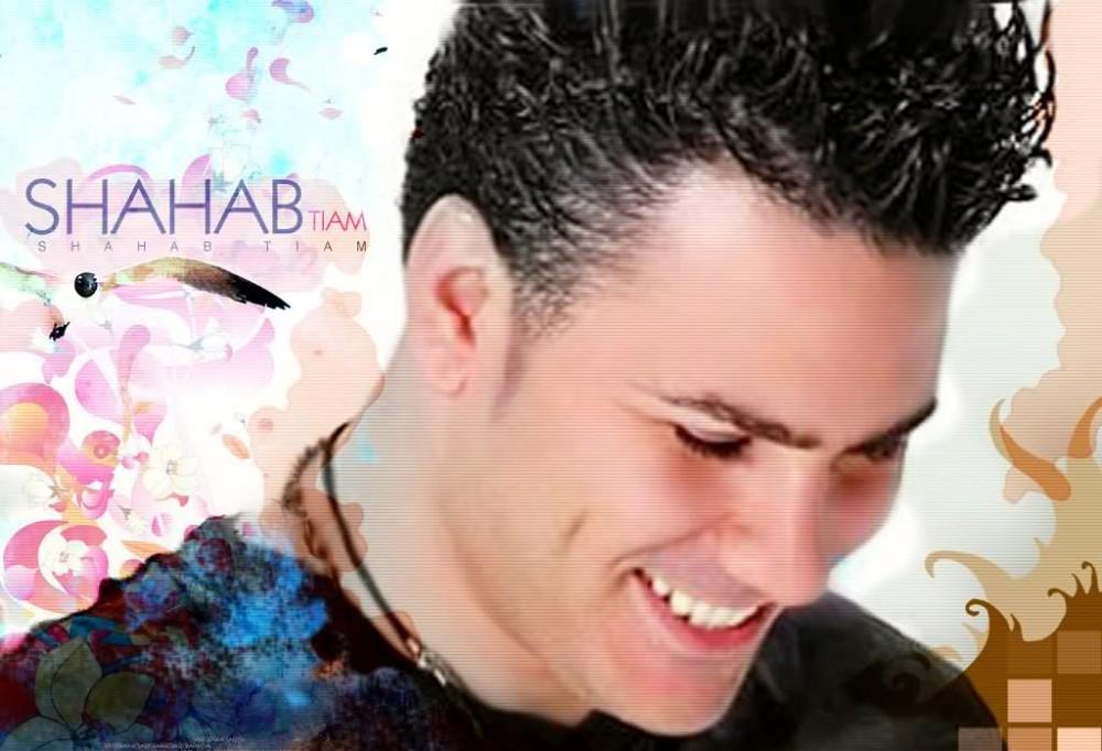 متن آهنگ خیلی فوری از شهاب تیام (kheili fori az shahab tiam)