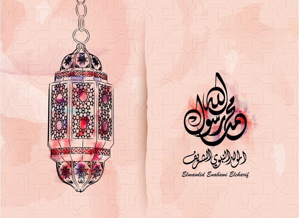 عکس های زیبا با کیفیت بالا ولادت پیامبر اکرم و امام صادق (ع)