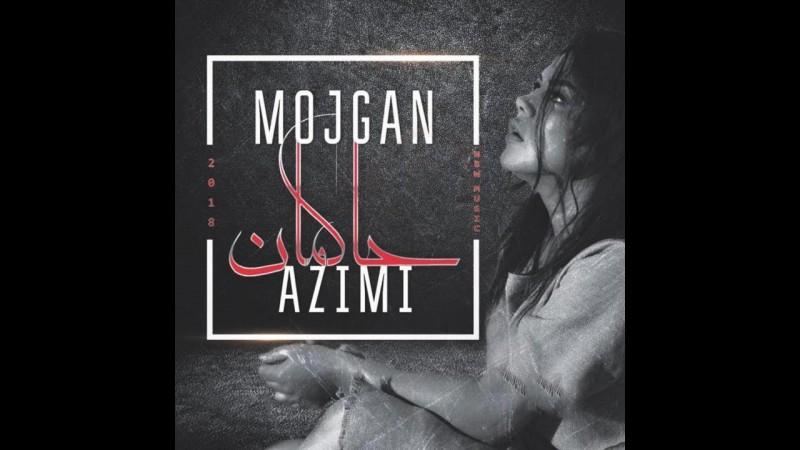 متن آهنگ حاکمان از مژگان عظیمی (Mojgan Azimi - Hakeman)