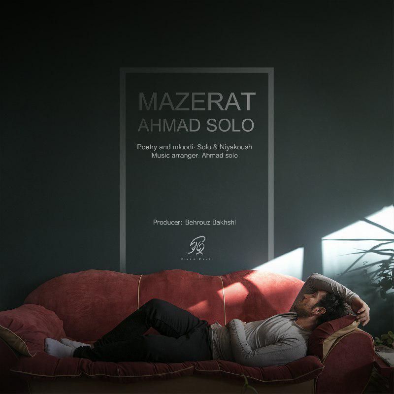 متن آهنگ معذرت از احمد سلو (Ahmad Solo , Mazerat)
