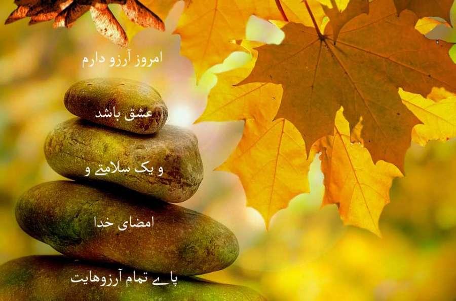 متن ها و جملات زیبا برای سلامتی و تندرستی دوستان و خانواده