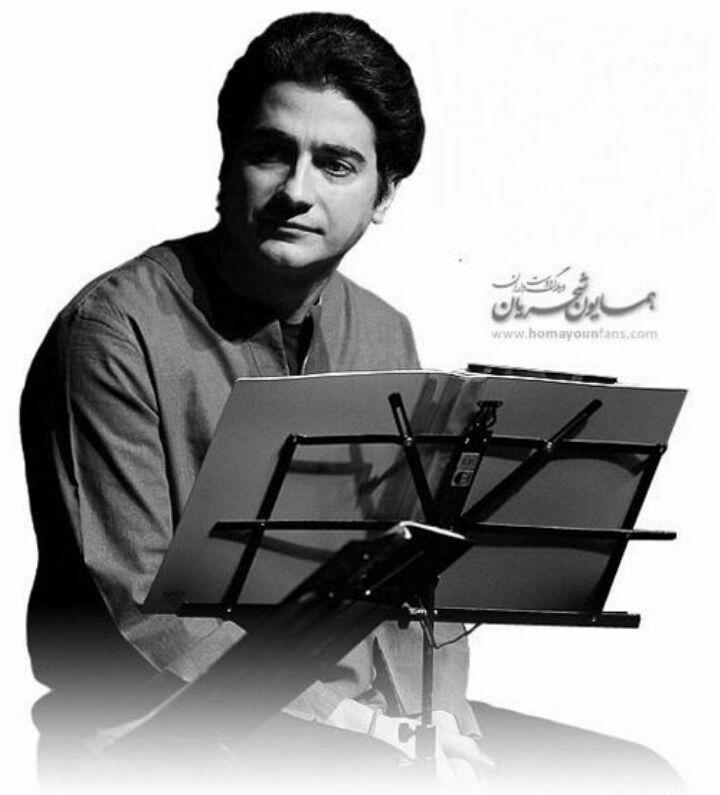 متن آهنگ چرا رفتی از همایون شجریان (Homayoun Shajarian, Chera Rafti)