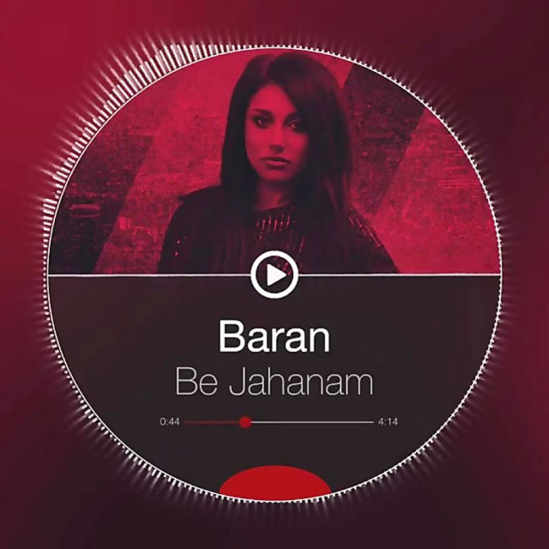 متن آهنگ جهنم از باران (Baran | Jahanam)