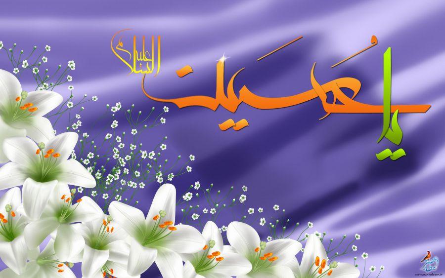 تبریک روز پاسدار و ولادت امام حسین (متن   پیام   پروفایل )