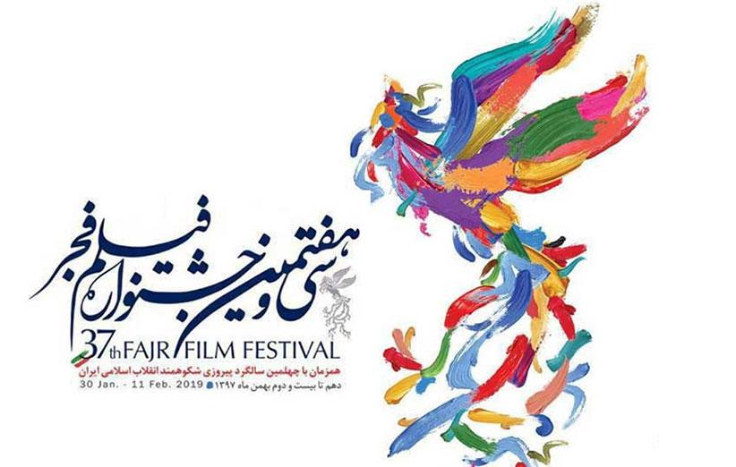 ۸۵ عکس از تیپ بازیگران سینما و تلویزیون در جشنواره فیلم فجر ۹۷