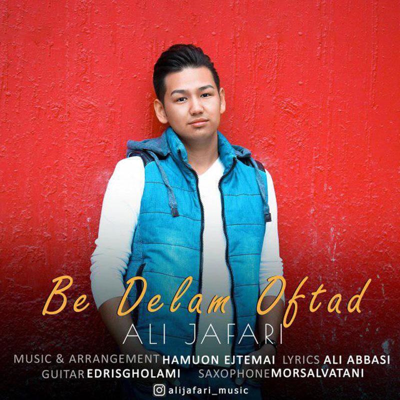 متن آهنگ به دلم افتاد علی جعفری (Be Delam Oftad | Ali jafari)