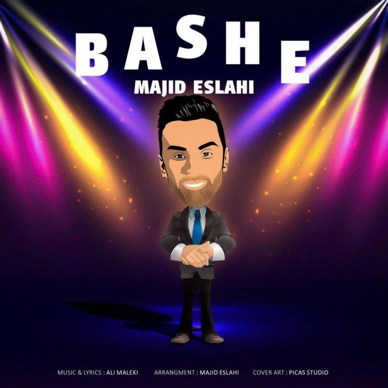 متن آهنگ مجید اصلاحی باشه (Majid Eslahi | Bashe)