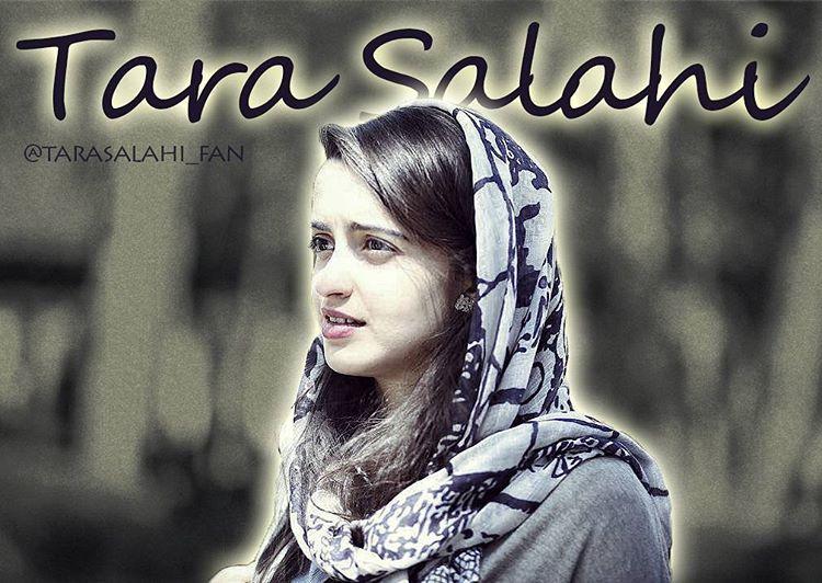 متن آهنگ تارا صلاحی به نام خواب (Tara Salahi   Khab)