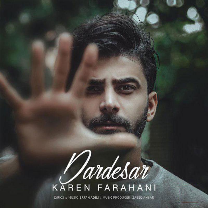 متن آهنگ دردسر از کارن فرهانی (Karen Farahani | Dardesar)