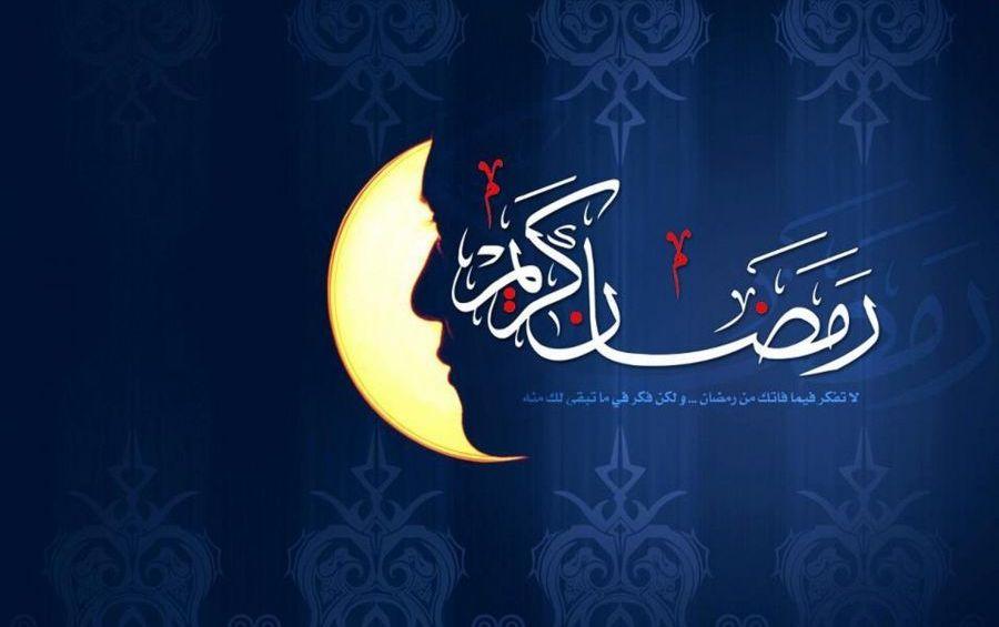 دعا مخصوص روز های ماه رمضان یکم تا سی ام