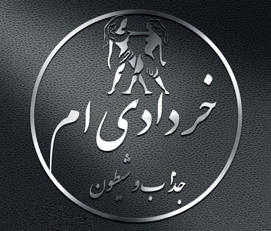 متن تبریک تولد به همسر خرداد ماهی! همسر خرداد ماهی یعنی....!!!