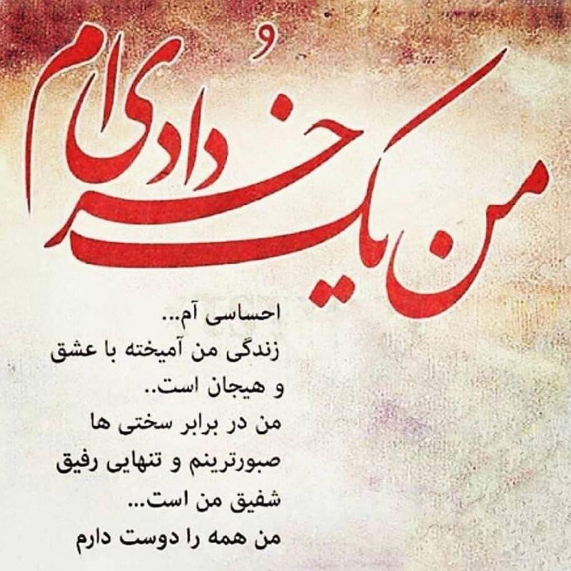 کپشن و بیو | متن و جملات | پیام برای خرداد ماهی ها و عشق خردادی