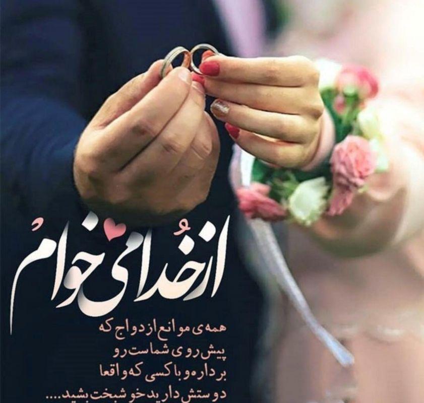 ازدواج خرداد ماهی ها با...