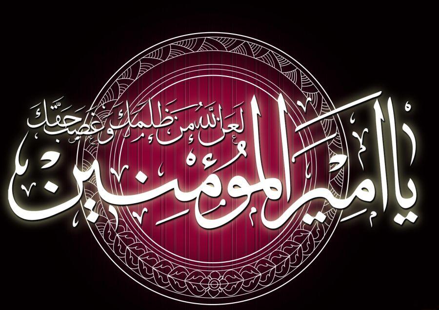متن و جملات ضربت و شهادت حضرت علی (کپشن | استوری  | بیو | پیام)