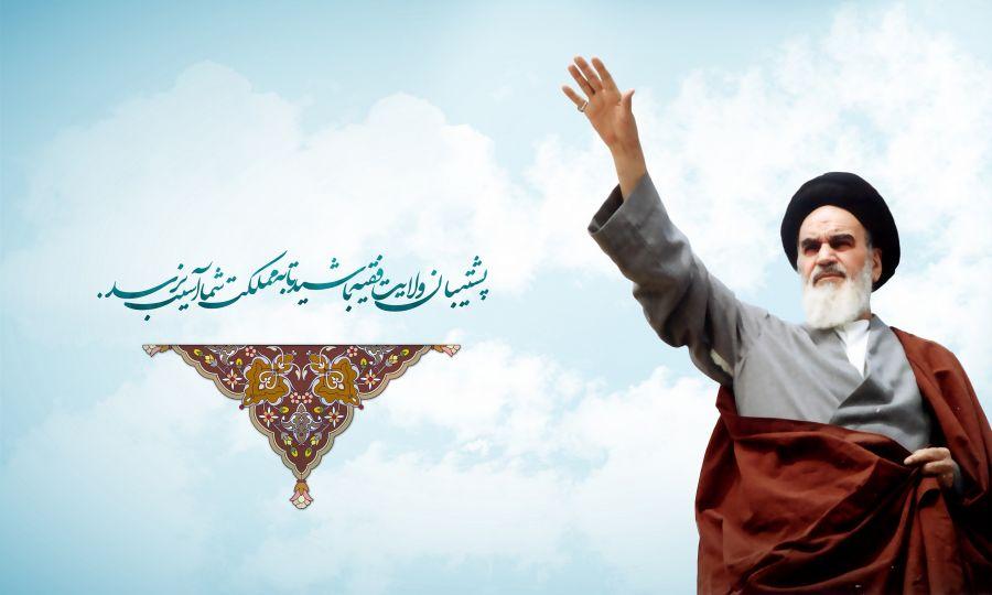 متن و دانلود روضه رحلت امام خمینی (ره) با مداحی میثم مطیعی
