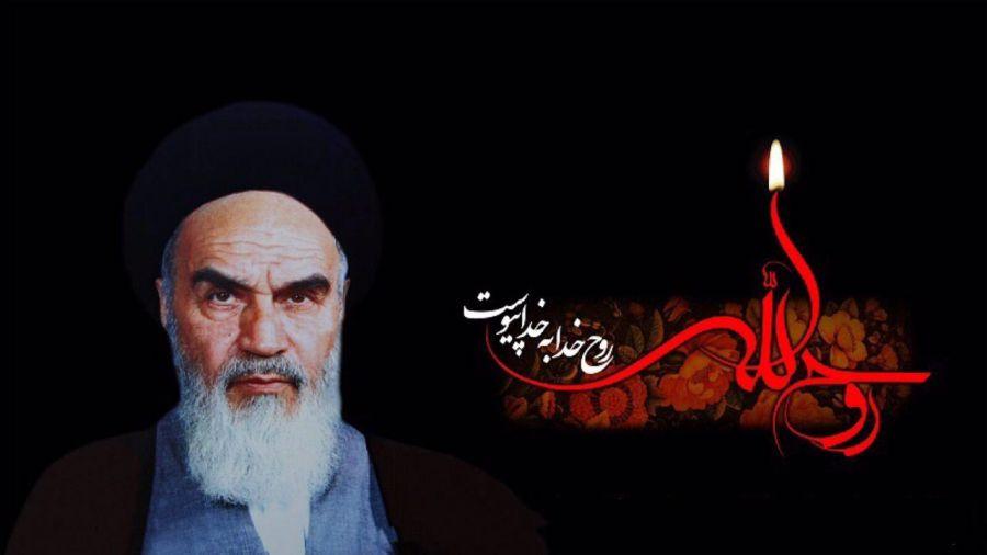 متن و دانلود روضه به مناسبت رحلت امام خمینی از میثم مطیعی