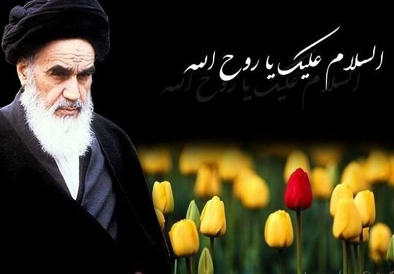 دانلود و متن روضه رحلت امام خمینی (ما امت حزب الهیم) از میثم مطیعی